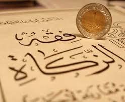BANK SYARIAH DAN KONVENSIONAL APA BEDA ? | Beda Bank Syariah dan Konvensional