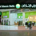 Pengertian Sistem Ekonomi Islam serta 12 Prinsip Penting Ekonomi Islam